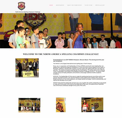North American Spelling Champion Challenge website